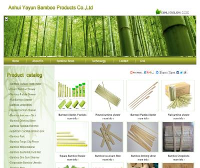 bamboo kitchenware,dinnerware