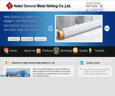 Wire Cloth Manufacturer|Hebei General Metal Netting Co.,Ltd