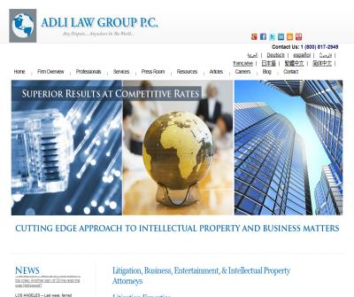 Los Angeles Patent Attorneys