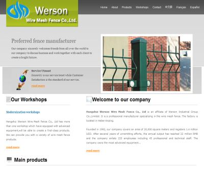 Security Fencing Manufacturer-Hengshui Werson Wire Mesh Fence Co,. Ltd.