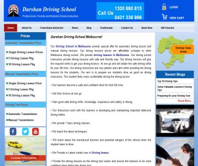 Cheapest Driving Schools|Cheapest Driving Schools Melbourne|Driving Courses Melbourne