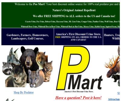 Discount predator urine and animal pee store with free shipping.