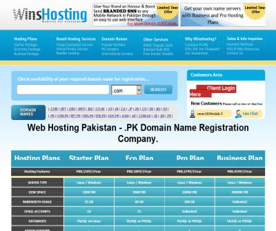 Cheap domain and web hosting