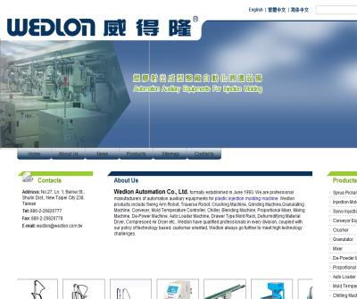 Wedlon Automation Co., Ltd.