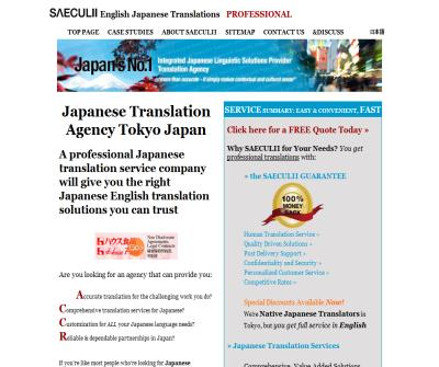 English Japanese Translation Services Company