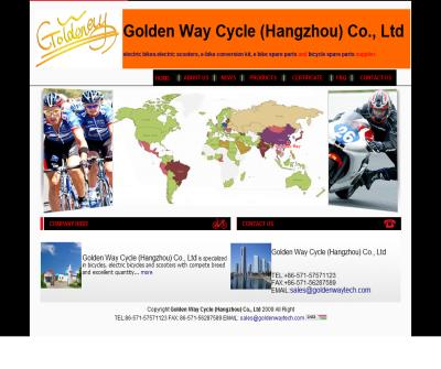 Golden Way Technology Co., Ltd