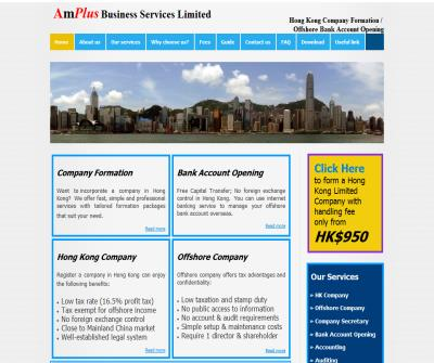 AmPlus Business Services Limited