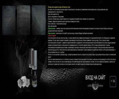The elite perfume Vis Aque® | THE WORLD OFFICIAL PRODUCER.