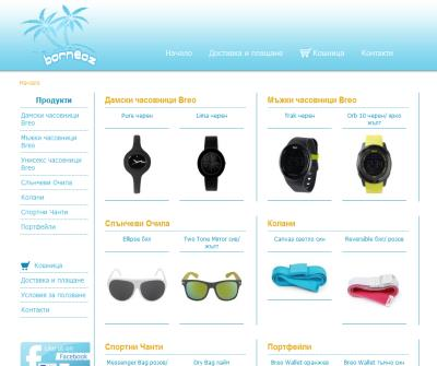 Online shopping Breo products
