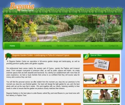 Begonia garden Centre - Cyprus landscaping