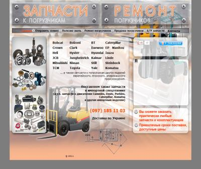 Forklift parts in Ukraine