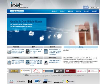 Insight Computer Company Ltd.