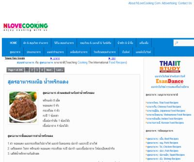 Nlovecooking.com Enjoy cooking with us. 10000 recipes menu