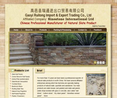slate mosaic, China culture stones, wall stones supplier, slate wall panels  manufacture - Gaoyi Ruitong Import & Export Trading Co., Ltd