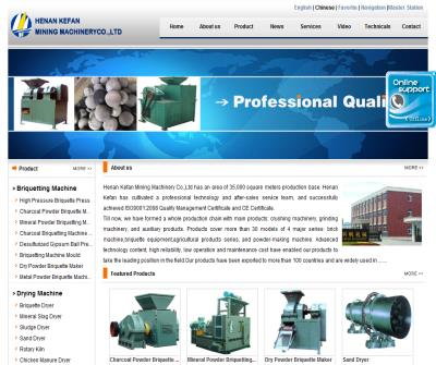 Briquetting Machine Supplier,Briquette Machine,Briquette Press,Charcoal Briquette Machine