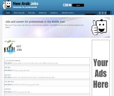 New Arab JOBS