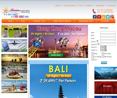 International Travel Agents and Agency in Delhi, Shivam Travels