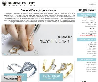 Engagement Ring & Diamond Jewlery  | Diamond Factory