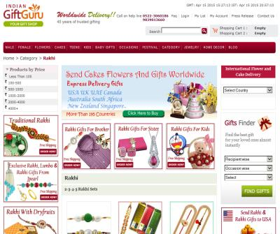 Send Rakhi with Rakhi Gifts