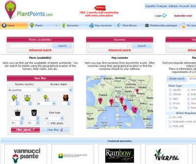 PlantPoints.com: Global portal site for the nurseries and plants