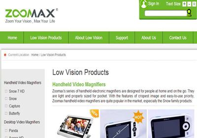 ZOOMAX Global Low Vision Devices Supplier