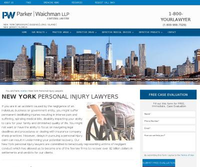 New York Personal Injury Lawyers - Parker Waichman LLP