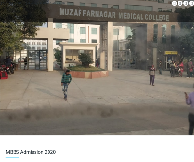 MBBS Admission 2020 - Direct MBBS Admission