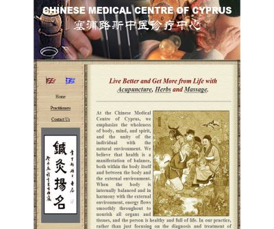Chinese Medical Centre of Cyprus