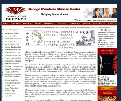 The Best Mandarin Chinese Service Company in Chicago