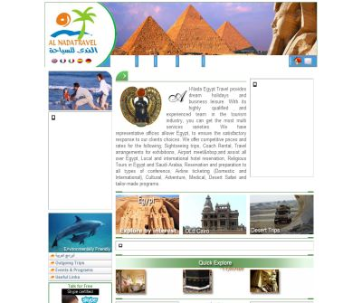 Welcome to Al Nada Egypt Travel