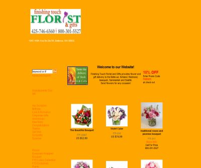 Finishing Touch Florist & Gifts