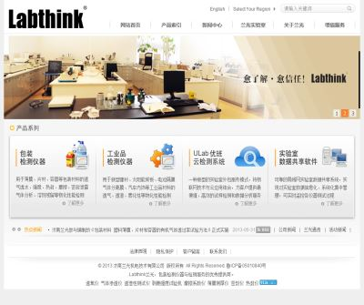 Labthink Instruments Co.,Ltd.