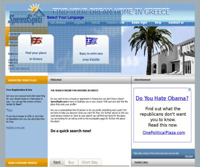 THE SEARCH ENGINE FOR HOUSING IN GREECE