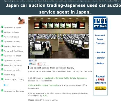Japanese used car auctions and auto export from Japan.