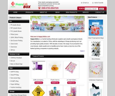 --HappyLiftBox is a professional plastic packaging wholesale supplier