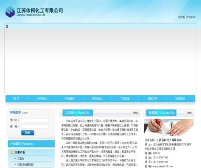 Triclosan Manufacturer